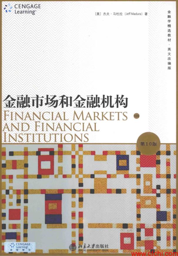 金融市场和金融机构 第10版 英文改编版(高清)