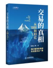 【巴菲特从100元到160亿】.pdf下载